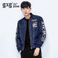 gxg.jeans男装冬季休闲棉夹克男棒球领修身韩版青年外套64921007