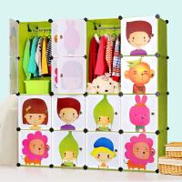蜗家 收纳柜组装树脂塑料卡通儿童简易衣柜宝宝衣橱
