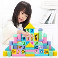 儿童积木玩具3-6周岁女孩宝宝1-2岁婴儿男孩木头拼装