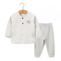 婴儿内衣长袖上衣 两件套新生儿宝宝秋衣 套装