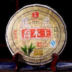 7片一起拍【5年陈期老生茶】 2012年凤牌乔木王普洱茶生茶七子饼茶 357克/片