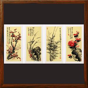 四条屏《梅兰竹菊》刘洪迎 清华美院R2070