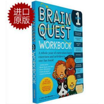 【现货】英文原版Brain Quest Workbook: Grade 1儿童智力开发系列 1年级练习册 国图进口,原版保证!