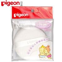 贝亲婴儿爽身粉扑6g 适用于娇嫩肌肤 新生儿母婴用品 KA10