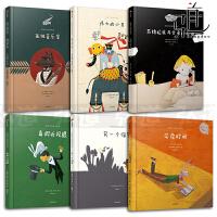 正版 6册 给孩子的哲学绘本 孤独音乐家+另一个保罗+买卖时间+伟大的小丑+真假近视眼+苏格父亲对话 少儿绘本系列 图