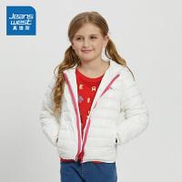 [秒杀价:50.9元,年货节限时抢购,仅限1.15-19]真维斯女童 冬装 连帽印花长袖薄羽绒外套