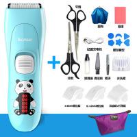 婴幼儿童剃头发宝宝家用 婴儿理发器静音剃头刀电动充电式电推剪