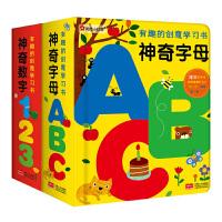 神奇字母abc神奇数字123组合 小红花有趣的创意学习书(全2册)0-1-3岁婴儿宝宝早教启蒙认知故事卡片绘本翻翻洞洞