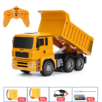 遥控工程车儿童玩具自卸车充电电动泥头车翻斗车卡车男孩玩具 官方标配