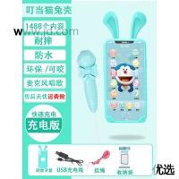 【新品】儿童手机玩具宝宝会唱歌仿真触屏可充电男孩女可咬0-3岁1电话