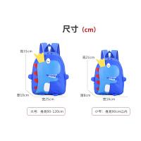 儿童书包幼儿园男1-3-5岁宝宝恐龙韩版婴幼儿小孩可爱防走失背包2