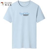 啄木鸟 2021款男T恤 圆领短袖汗衫 男上衣爆款印花T恤1719110933