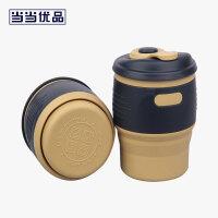 当当优品 创意便携食品级硅胶可伸缩折叠咖啡杯 麦芽黄 350ml
