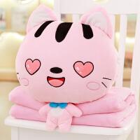 猫咪午睡枕头汽车抱枕被子两用珊瑚绒腰靠空调被毯子三合一 暖手抱枕40*45cm毯子1*1.7米