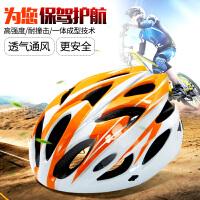 骑行头盔男女电动车骑行装备摩托一体山地车安全帽公路自行车头盔