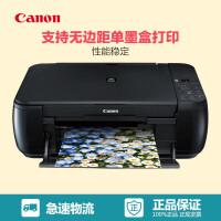 佳能MP288彩色喷墨打印机一体机连供打印复印扫描家用办公打印机