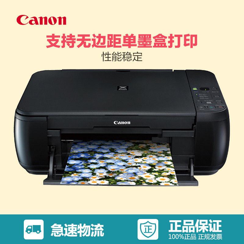 佳能MP288彩色喷墨打印机一体机连供打印复印扫描家用办公打印机购机送相片纸,套餐送墨水