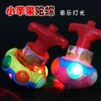 哈比比玩具 2836神曲小苹果闪光音乐陀螺 新款发光玩具