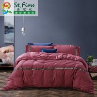 【限时秒杀】富安娜家纺 圣之花简约纯色40S斜纹床上用品四件套 1.5/1.8米床适用床单被罩