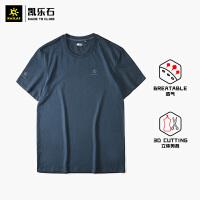 �P�肥�棉T恤�敉庀募拘驴�LOGO功能棉感短袖半袖KG2017511