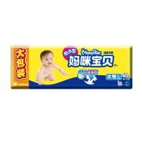 妈咪宝贝均吸干爽纸尿裤 大号L40片【8-13公斤】