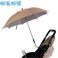 物有物语 婴儿车遮阳伞 儿童三轮车挡雨棚脚踏车晴雨伞童车婴儿推车万向伞