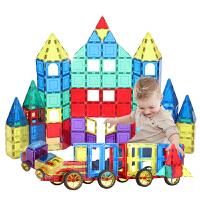 彩窗磁力片积木可爱号拼装积木透明彩色建构拼装儿童玩具