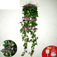 仿真玫瑰花藤壁挂吊篮假花藤绢花客厅室内外婚庆墙面垂吊装饰花艺