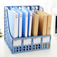 文具厚款三联文件框文件架资料框收纳盒书立架办公用品档案筐文件夹子多层学生用简易桌上文具