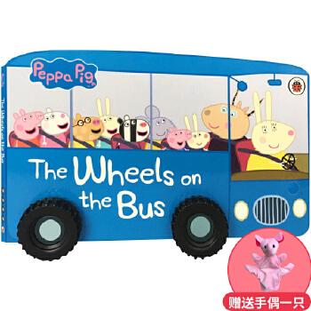 小猪佩奇英文原版 Peppa Pig The Wheels on the Bus 粉红猪小妹带轮子公车上的轮子小车子造型玩具书儿歌童谣绘本游戏廖彩杏韵文