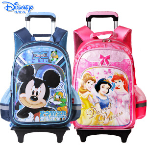 迪士尼米奇公主书包拉杆书包小学生儿童箱包可拆拉杆书包
