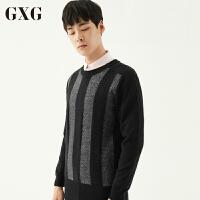 【GXG过年不打烊】GXG毛衫男装 秋冬男士青年时尚黑色条纹圆领套头毛衫毛衣男