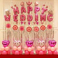 婚庆用品 装饰气球套餐生日气球派对装饰表白用品求婚道具婚房卧室布置场景道具SN0690