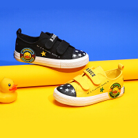 B.Duck小黄鸭童鞋男童运动鞋 学生轻便休闲鞋板鞋B3009923