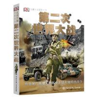 DK儿童兴趣百科全书 第二次世界大战