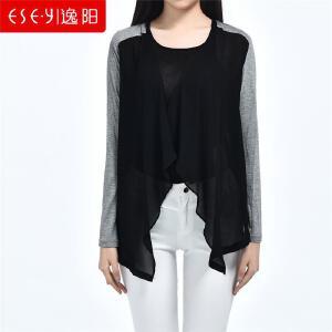逸阳2018春夏新款拼接雪纺空调衫长袖薄假2件外套开衫上衣女S3C520186