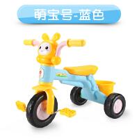 20180529193039475源乐堡儿童三轮车小孩自行车脚踏带音乐童车玩具婴幼儿脚踏车源乐堡