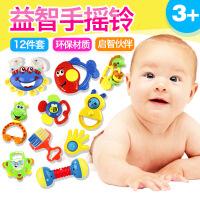 哈比比玩具 婴幼儿玩具 早教宝宝摇铃 婴幼教具1-3岁