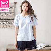猫人精梳棉纯棉女士睡衣纯色短袖短裤休闲韩版可外穿家居服套装