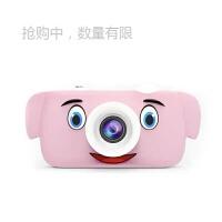 【领券立减】儿童照相机玩具可拍照宝宝迷你小型学生携带小孩单反高清打印 五代 粉象 送32G内存卡+ 礼包 单摄像头