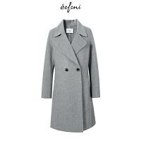 2件2.7折价:396 伊芙丽冬装新款韩版翻领中长款毛呢外套女羊毛双面呢大衣