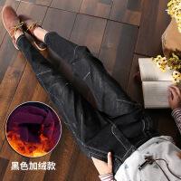 冬季加绒牛仔裤女哈伦裤高腰2018新款韩版显瘦长裤宽松裤子萝卜裤