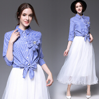 新款立体花朵条纹衬衫+A字网纱大摆半身长裙两件套裙装
