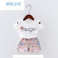 2018夏装衣服0-1-2-3-4岁女宝宝两件套女童套装短袖短裤婴儿童装