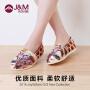 JM快乐玛丽秋季虎纹街头平底个性帆布鞋低帮休闲浅口女鞋子