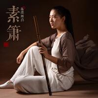 紫竹洞箫一节箫竹箫乐器八孔箫素箫返璞归真
