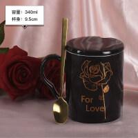 咖啡杯带盖勺办公室情侣陶瓷杯子对情侣款家用喝水杯牛奶马克杯惊喜的创意礼物节日礼品