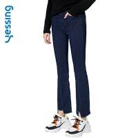 【网易严选 顺丰配送】Yessing女式弹力修身微喇牛仔裤