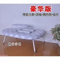 烫衣板家用可折叠小号台式加固型熨烫板电熨斗板烫衣架熨衣板