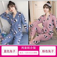 睡衣女秋夏长袖纯棉薄款两件套装日式和服甜美可爱可外穿家居服莱